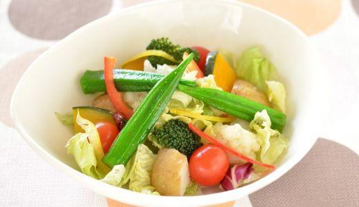 野菜不足には、手軽に取れる温野菜が最強説!