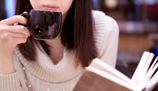 「カフェでゆったり一人の時間を過ごしたい!」人のための3つの基準