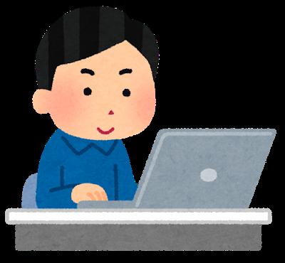 https://hajimensblog.com/wp/wp-content/uploads/2019/10/shigoto_man_casual.png